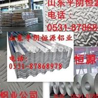 保温0.5铝卷0.8防锈铝卷、铝卷板