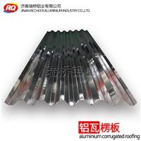YX35-125-750型压型铝板