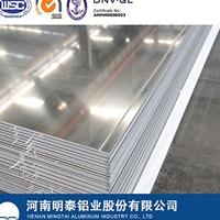 河南明泰铝业优质供应6082合金铝板