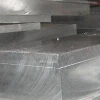 7075航空铝板、超厚7075铝板批发