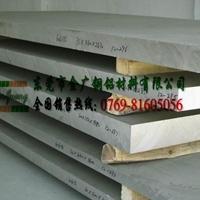 进口耐腐蚀铝板 2024高强度硬铝板