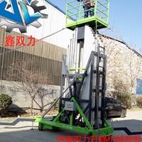 20米升降机 西双版纳升降平台价格