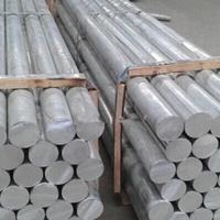 国标7005铝棒,7005超声波塑焊模具用铝棒
