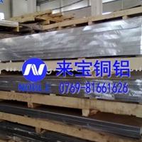 AL5083-H14鋁管