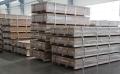 恒通鋁業專業銷售鋁板鋁皮