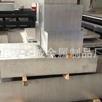 进口超硬铝板 耐磨铝板5083