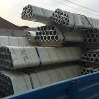 供应现货3003铝管 规格齐全
