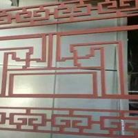 仿古铝窗花款式--仿古铝窗花供应