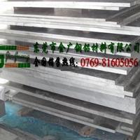 A2024超硬铝板 进口2024超平铝板