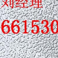 壓花鋁卷合金鋁板鋁皮多少錢一噸