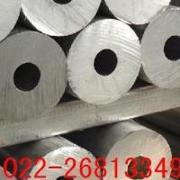 郑州7075铝管, 异型铝管