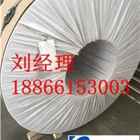0.5mm管道专用保温铝卷可分50米小卷