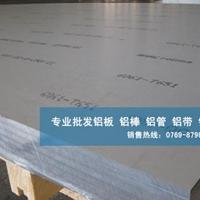 1090價格 1090貼膜鋁板元素