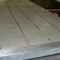 7005-T6准确模具用铝板