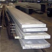 切割异形铝排 大规格6061铝排价格