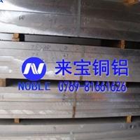 Zl5052-H34機械拉絲鋁管