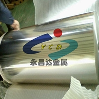 供应1060全软铝箔 进口8011铝箔 超薄铝箔
