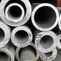 6061空心铝管价格及图片