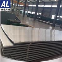 西南铝板5A06 5754合金铝板 汽车车架用铝板