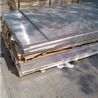 优质LY12铝板价格【现货】