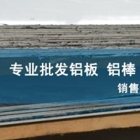 经营1070工业纯铝 1070铝排规格表