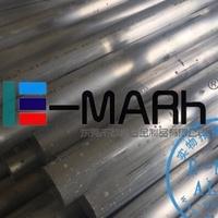 美国QC-10超声波塑焊模具铝棒
