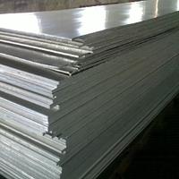 批发铝合金板    5086铝卷