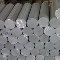 进口7075铝棒 7075铝棒硬度是多少
