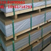 防锈铝板合金铝板零售特价 批发厂家