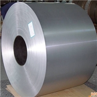 5052防锈铝合金带0.3 0.4mm铝合金带分条
