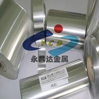 锂电池铝箔 8011合金铝箔 进口8021铝箔