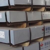 厂家直销JSC270H宝钢冷轧汽车零件用钢