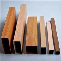 木纹铝方通广州铝方通厂家