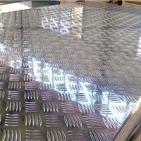 优质花纹铝板卷    铝板厂家