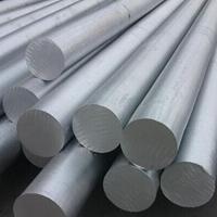 进口7075合金铝棒 7075高精密模具铝棒
