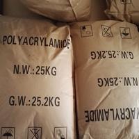 PAM厂家聚丙烯酰胺再起污水污染行业