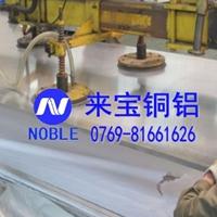 美鋁5052易氧化鋁管