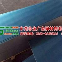 美国美铝alcoa2024双面贴膜铝板
