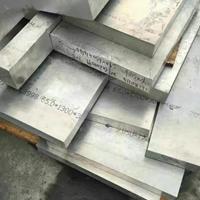 供应5052铝合金板 规格齐全