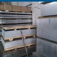 LF2进口铝材价格 LF2铝板厂家