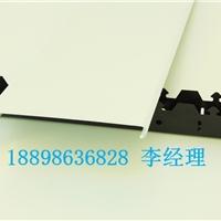厂家供应优质铝条扣板_高边防风铝条扣