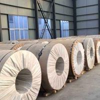 0.4mm铝锰合金铝卷每公斤价格
