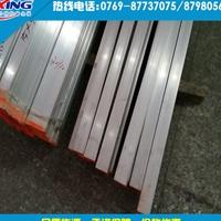 2014高硬度铝排 2014-T112铝排裁切