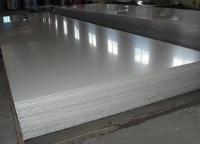 厂家批发1060纯铝如化工仪器1060薄板加工件