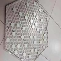 V字型铝单板厂家 木纹铝单板规格