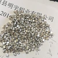 明宇铝粉铝粒13837356882