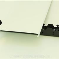 C型条形扣板-专业厂家