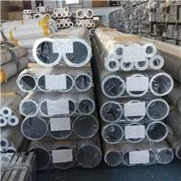 铝管厂家批发6061铝管  6063铝管