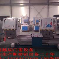 四川广安市哪里卖整套加工断桥铝门窗设备
