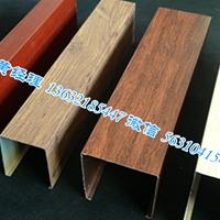复古铝方通吊顶生产厂家_木纹铝方通成批出售